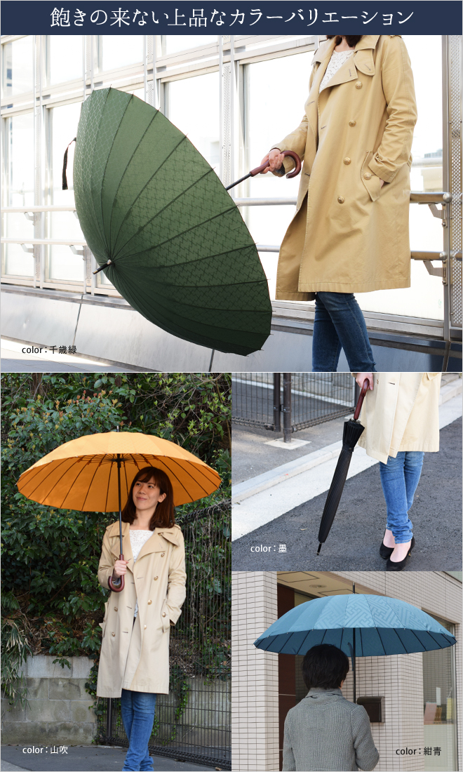 日本の歴史と伝統に育まれた和柄と色でデザインされています。