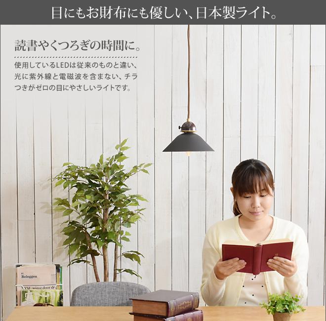 読書やくつろぎの時間に。