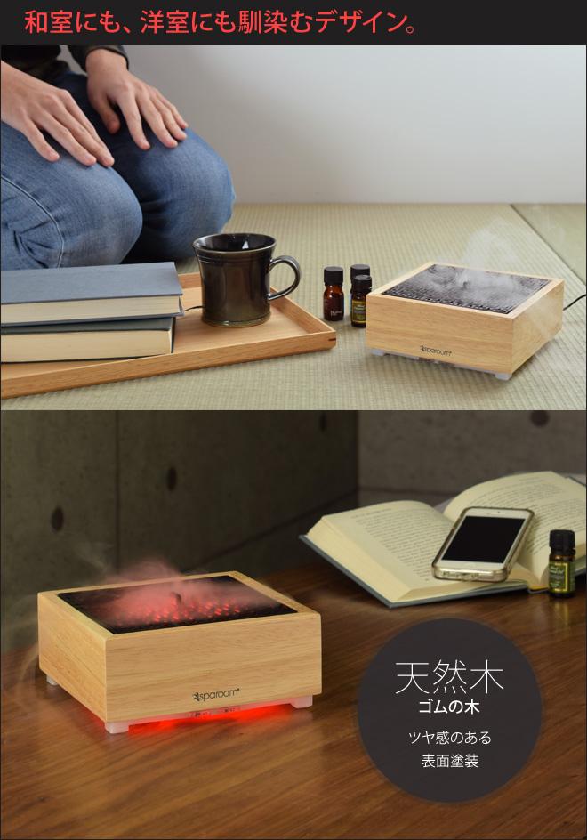 和室にも、洋室にも馴染むデザイン。