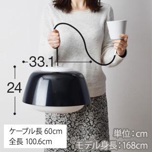 teo yoko ペンダントライト 照明 ライト ペンダントライト aqua
