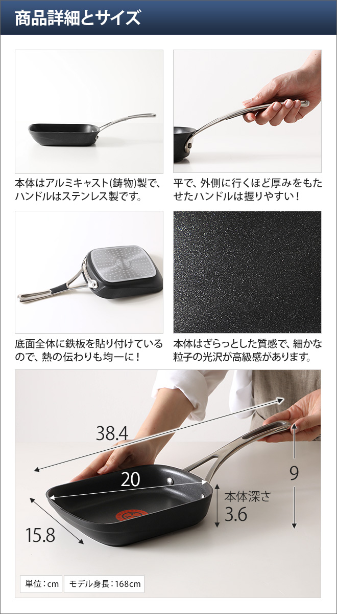 ティファール 卵焼き 器
