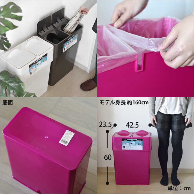 umbra(アンブラ) エコリッドカン ゴミ箱