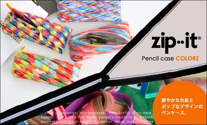鮮やかな色彩とポップなデザイン COLORS(カラーズ)ペンケース