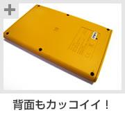 ±0(プラスマイナスゼロ)電子計算機S ZZD-R020 電卓・カリキュレーター 製品詳細