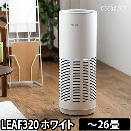cado 空気清浄機 AP-C320