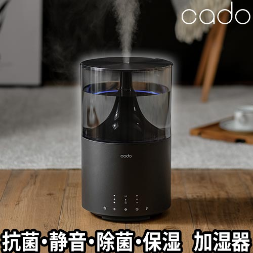 cado加湿器 STEM300 Black Premium