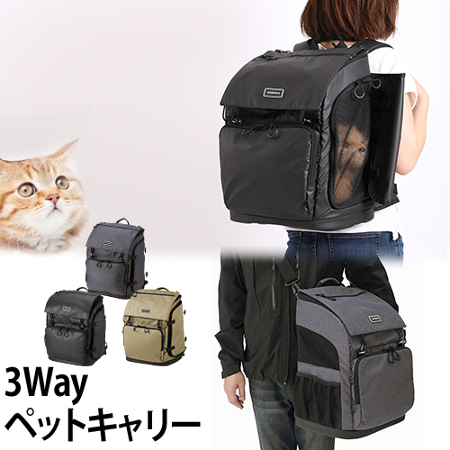 3WAY BACKPACK CARRIER おしゃれ