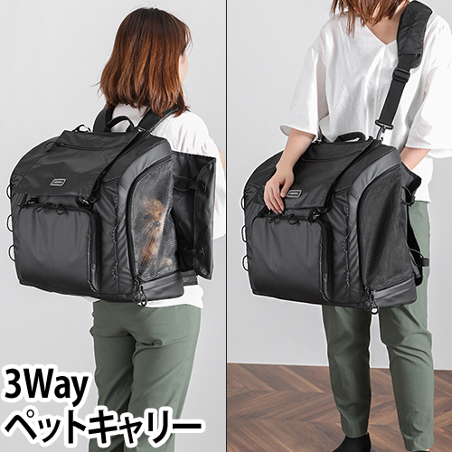 3WAY BACKPACK CARRIER WIDE おしゃれ