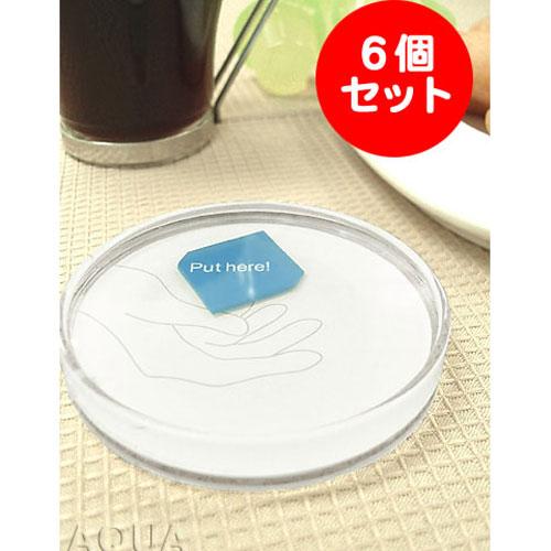 """AQUAオリジナルデザイン """"Put here!""""coaster 6個セット おしゃれ"""