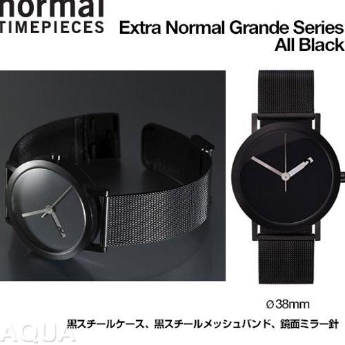 Normal Timepieces エクストラノーマル グランデ オールブラック【メーカー取寄品】  おしゃれ