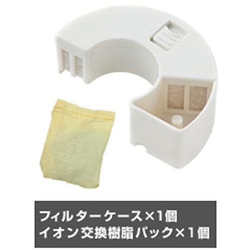 チムニー加湿器 TKM34/44/61/66専用 フィルターセット おしゃれ