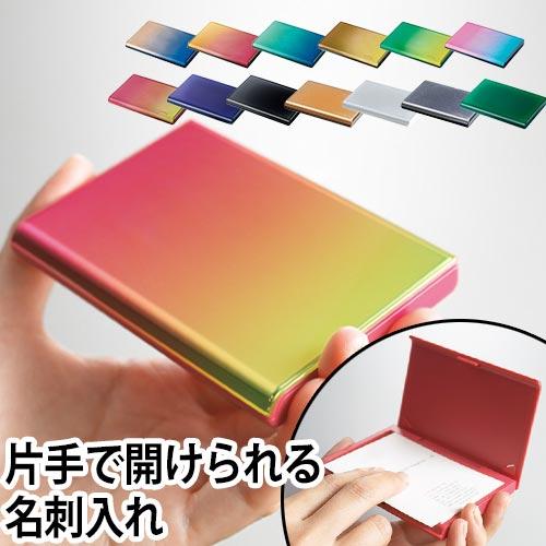オーナメント カードケース  ◆メール便配送◆ おしゃれ
