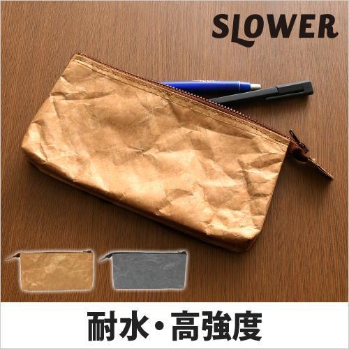 スロワーバッグ マルチケース #2 【レビューで送料無料の特典】 ◆メール便配送◆ おしゃれ