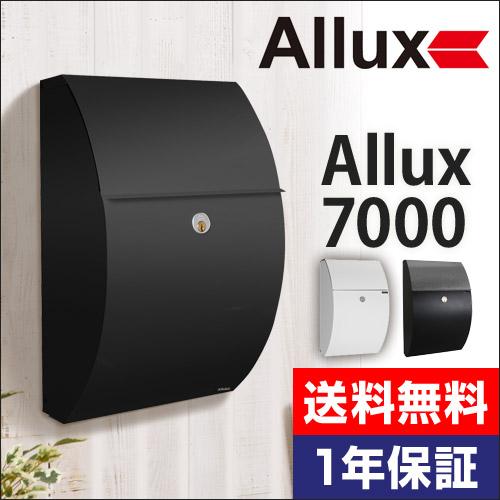 Allux7000 F47472 ポスト おしゃれ