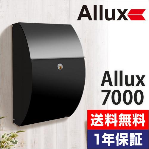 Allux7000(アルックス) ブラック×ステンレス (F47479)  おしゃれ