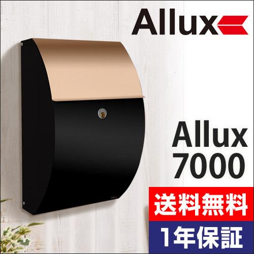 Allux7000(アルックス) 前面カッパー×ブラック (F47476)  おしゃれ