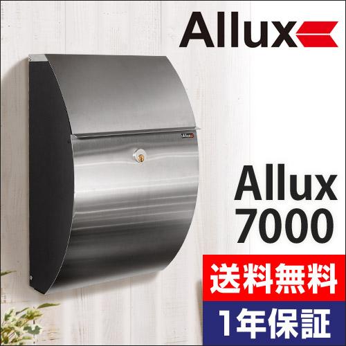 Allux7000 全面ステンレス×ブラック おしゃれ