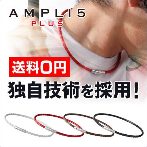 Ampli5+ レザーネックレス おしゃれ