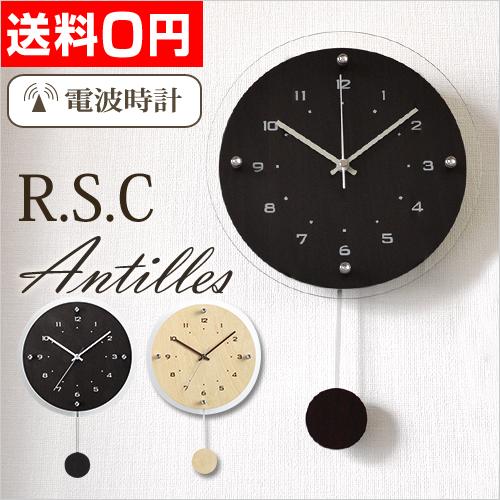 rimlex 振り子時計 アンティール おしゃれ