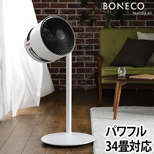 BONECO AIR SHOWER FAN F220