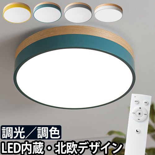 OLIKA LED CEILING LIGHT