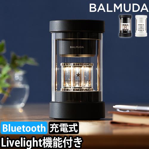 BALMUDA The Speaker