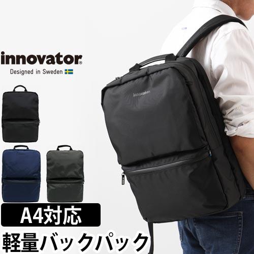innovator Basic おしゃれ