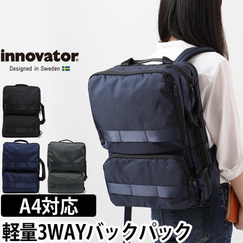 innovator Tough おしゃれ