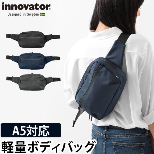 innovator Riktig Swift おしゃれ