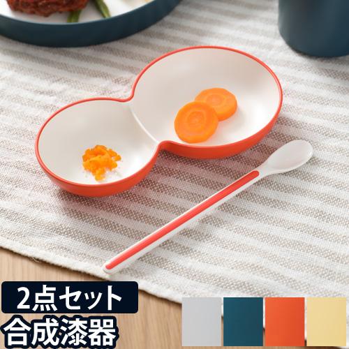 KIDS DISH for ベビー おしゃれ