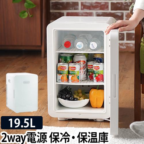2電源式冷温庫 MBF20PS
