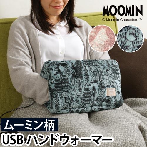 BRUNO ムーミン USBハンドウォーマー 【送料無料の特典】 おしゃれ