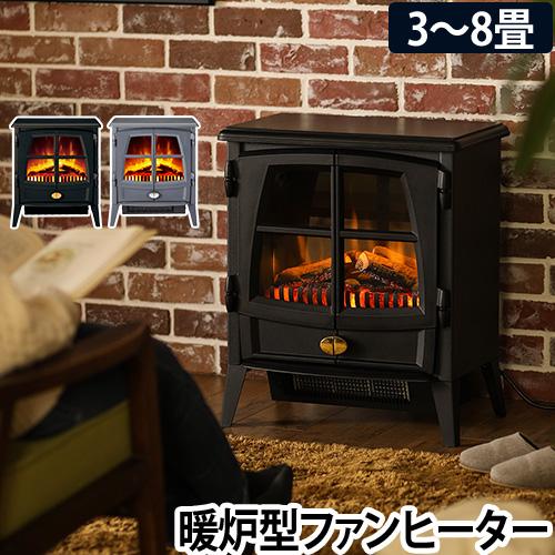 Dimplex 電気暖炉 Opti-Flame Jazz II おしゃれ