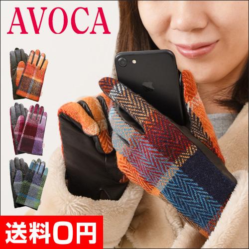 AVOCA スマホ手袋 おしゃれ