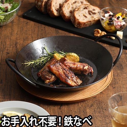 あやせものづくり研究会 Tetsu Nabe  鉄鍋 JAYS-NW-1001 【メーカー取寄品】 おしゃれ
