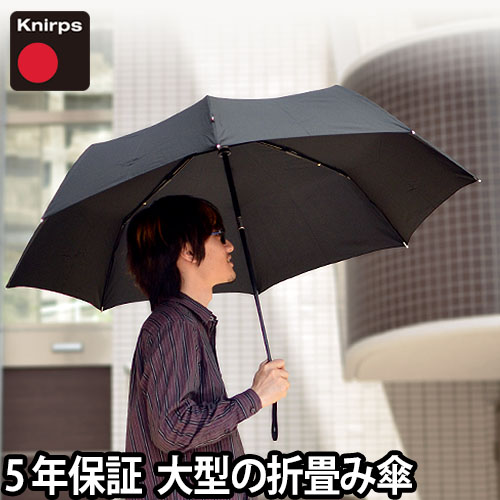 Knirps Big Duomatic Safety 晴雨兼用折り畳み傘 おしゃれ
