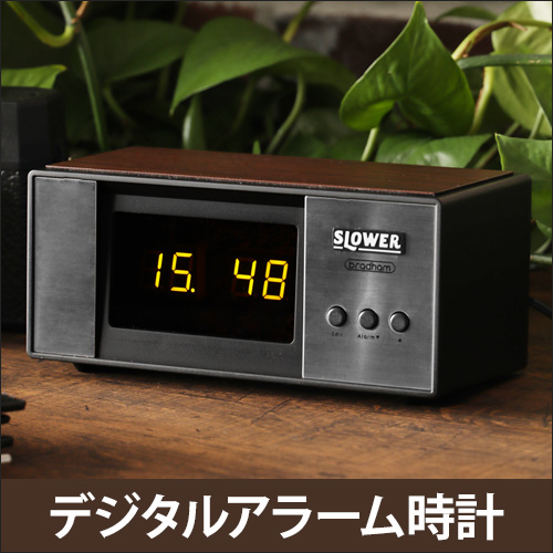 DESK CLOCK Bradham LED おしゃれ