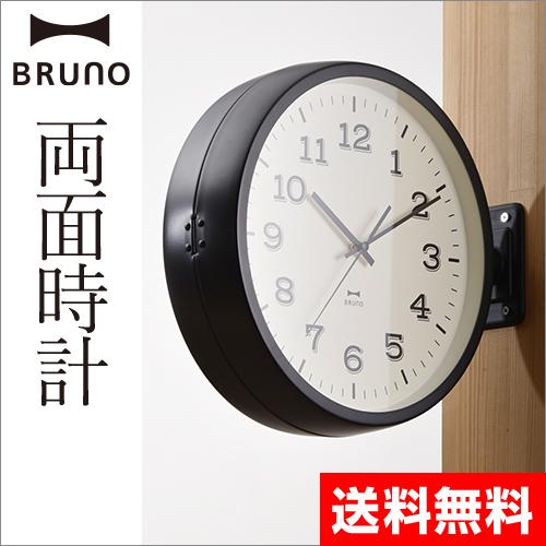 BRUNO ツーフェイスクラシッククロック おしゃれ