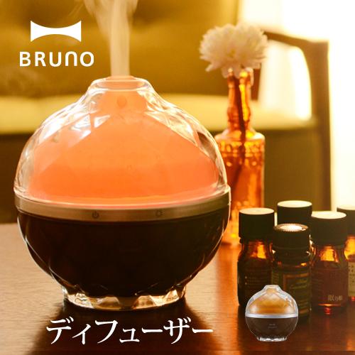 BRUNO アロマモイスチャー BOE020【レビューで送料無料の特典】 おしゃれ