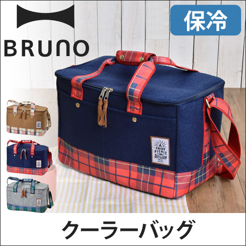 BRUNO クーラーバッグ【レビューで送料無料の特典】 おしゃれ