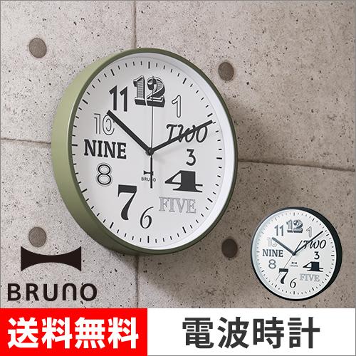 BRUNO 電波コレクションフォントクロック おしゃれ
