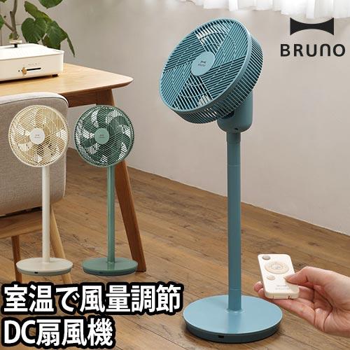 DC ジオメトリックフレームファン 【レビューで温湿度計モルトの特典】 おしゃれ