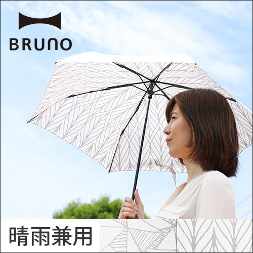 BRUNO FOLDING MINI PARASOL おしゃれ