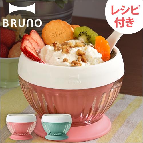 BRUNO アイスクリームココット おしゃれ