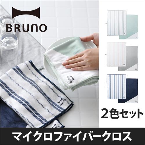 BRUNO キッチンクロス ◆メール便配送◆ おしゃれ