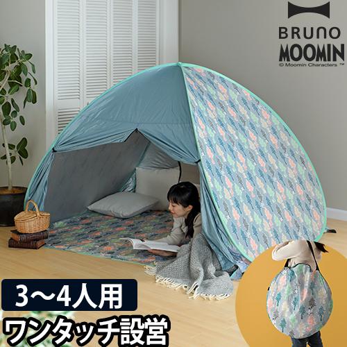 BRUNO ポップアップサンシェード M おしゃれ