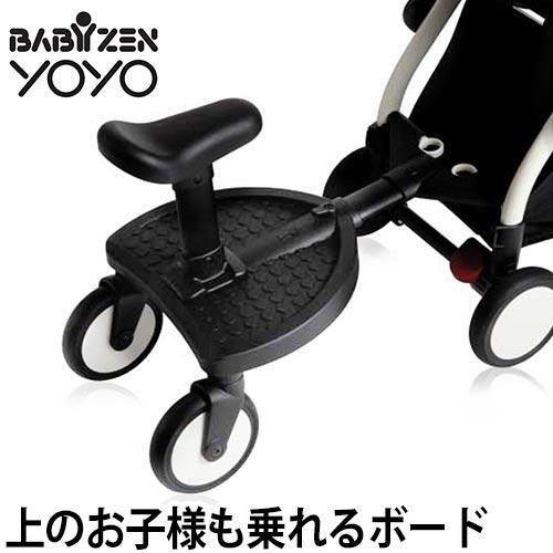 YOYO+専用 ボード【メーカー取寄品】 おしゃれ