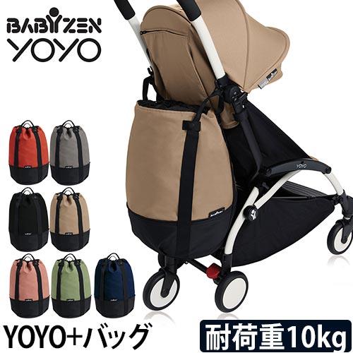 YOYO+専用 バッグ【メーカー取寄品】 おしゃれ