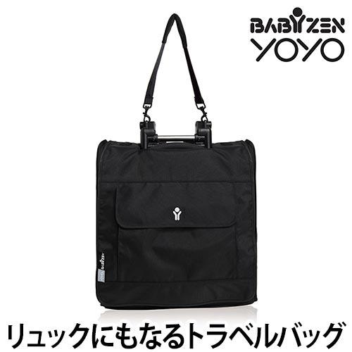 YOYO専用 トラベルバッグ【メーカー取寄品】 おしゃれ