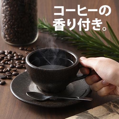 Kaffeeform Cappuccino(カフェフォルム カプチーノ) おしゃれ